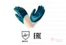 Перчатки с частичным нитриловым покрытием. бренда Без бренда. Фото №1