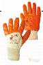 JN063 защитные перчатки с покрытием нитрил бренда Jeta Safety. Фото №1