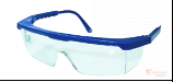 Очки защитные JSG98 бренда Jeta Safety. Фото №1