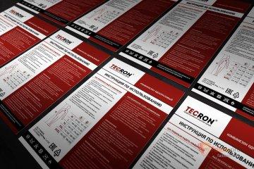 Комбинезон защитный одноразовый Tecron бренда Tecron. Фото №8
