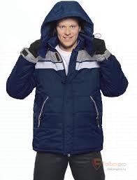 Куртка рабочая мужская утепленная Эльбрус бренда Без бренда. Фото №1