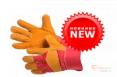 Перчатки «Русский лев» спилковые комбинированные. бренда Без бренда. Фото №1
