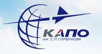 Логотип клиента 10