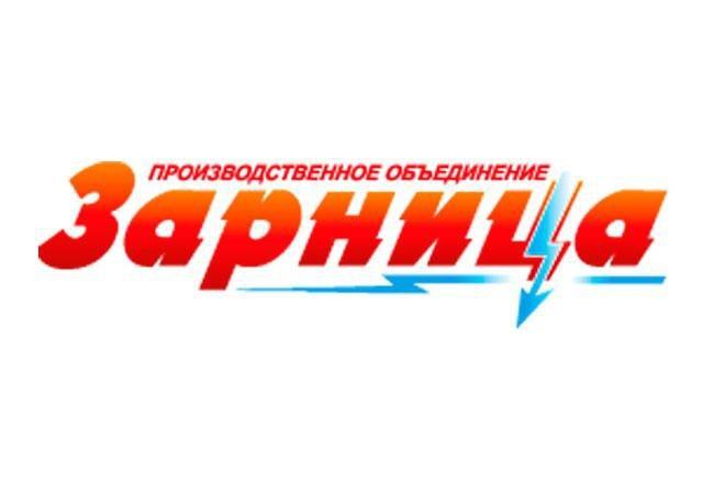 Логотип клиента 13