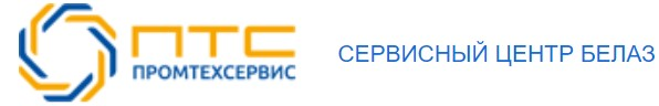 Логотип клиента 8