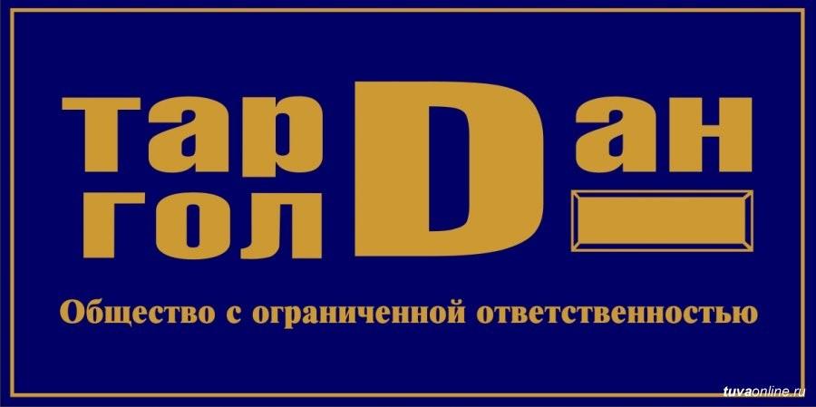 Логотип клиента 7