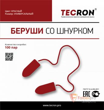 Беруши Tecron Classic form corder 37dB (со шнурком) бренда Tecron. Фото №3