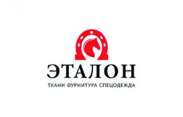 Логотип партнёр ЭТАЛОН