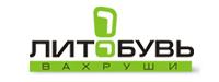Логотип партнёр Вахруши-Литобувь