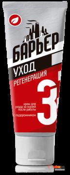 Крем для кожи регенерирующий бренда Барьер. Фото №2