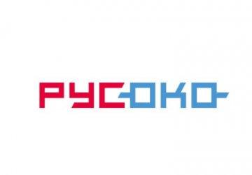 Логотип партнёр РусОко