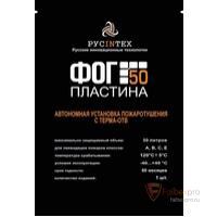 ФОГ 50 ПЛАСТИНА бренда Без бренда. Фото №1
