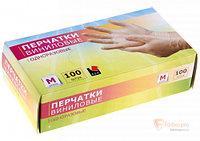 Прозрачные виниловые перчатки бренда Без бренда. Фото №2